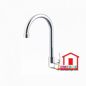 Poppy Series - Wall Sink Tap – CM7651